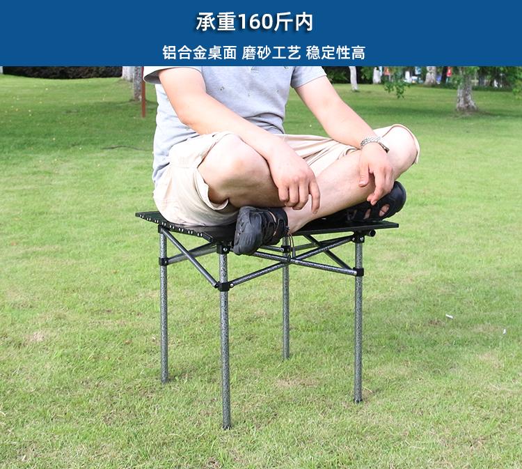 户外桌椅套装折叠野餐桌便携式自驾游露营桌子铝合金面车载蛋卷桌
