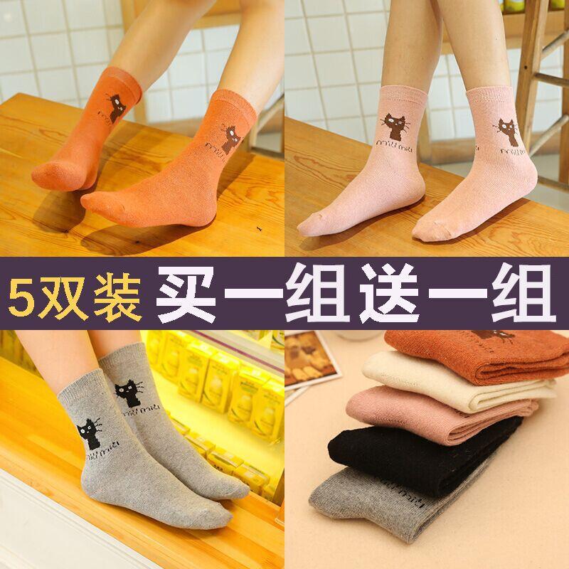 韩版兔羊毛袜加厚男女士中长筒袜子秋冬款保暖四季韩国日系中筒袜