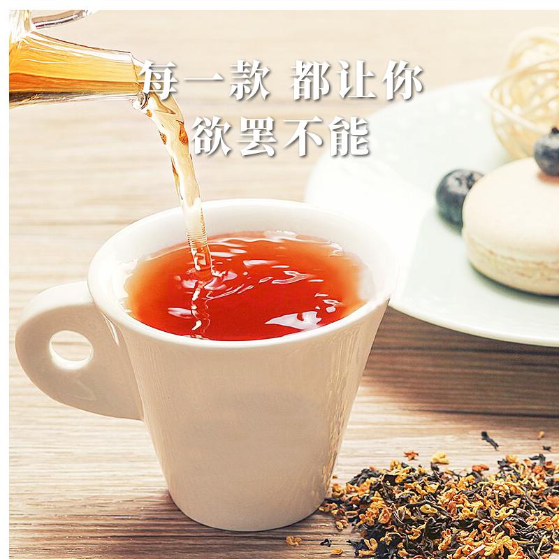 锡兰红茶伯爵红茶 种红绿果味茶包 32 迪尔玛组合装 进口斯里半卡