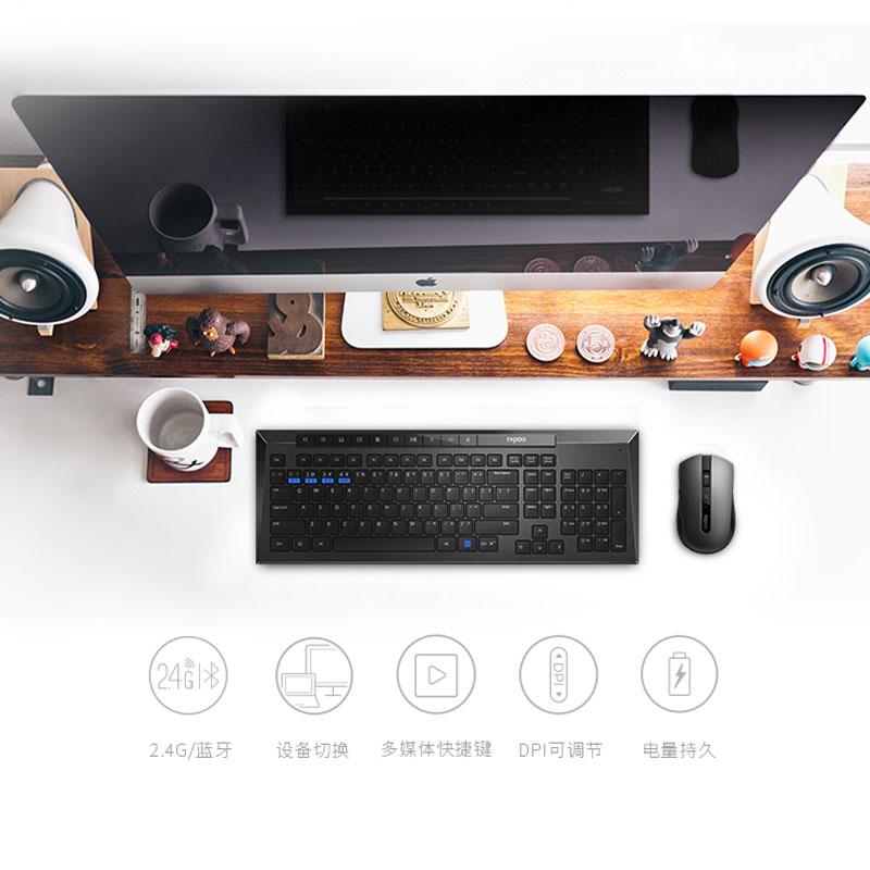 雷柏X336M無線光學鍵鼠套裝無線滑鼠鍵盤套裝鍵盤時尚輕薄電腦套