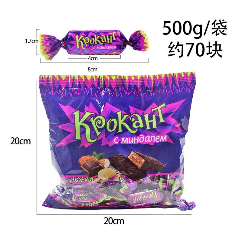 锦食阁俄罗斯紫皮糖进口kdv糖果kpokaht巧克力500g年货网红零食品