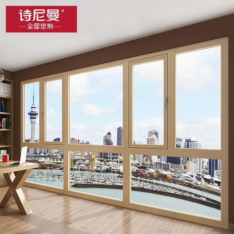诗尼曼门窗 断桥铝合金门窗定制封阳台卧室隔热隔音玻璃窗户定做