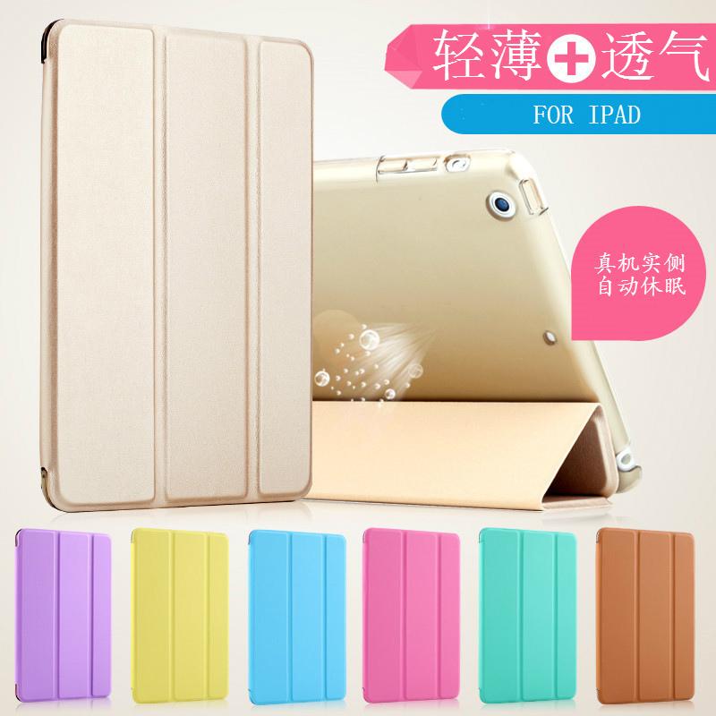 蘋果iPad mini迷你一代MD529/530/531CH/A平板電腦ll/a保護套皮套