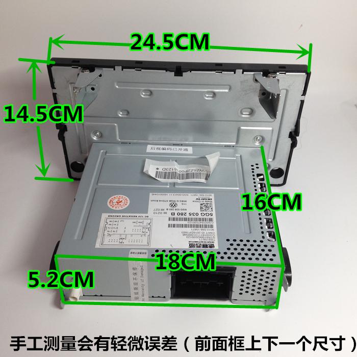大众拆车CD机汽车CD机蓝牙机高七零度嘉旅MIB6.5寸原车机器改家用