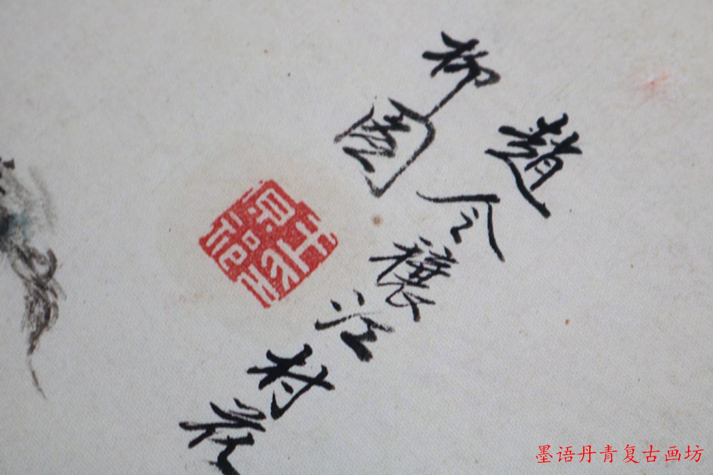 國畫 清 王原祁仿古山水十二開 高清復制藝術微噴裝飾臨摹27.5X43