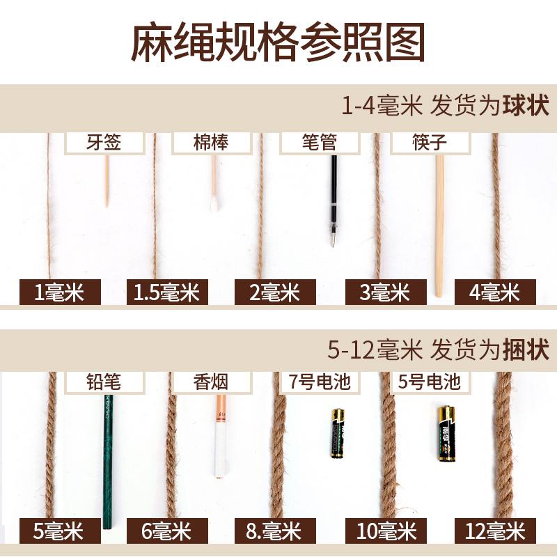 麻绳绳子捆绑绳绳装饰品线diy细粗手工编织麻线彩色材料复古风小