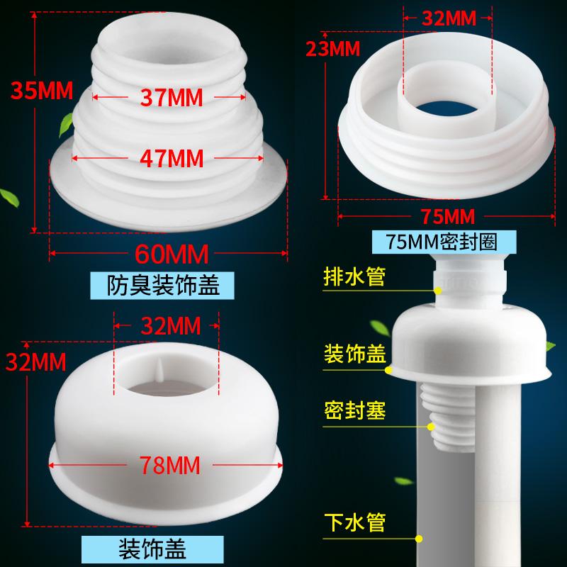 潜水艇厨房下水管防臭密封圈洗衣机排水管下水道硅胶防臭塞防臭盖