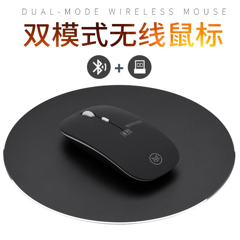 笔记本电脑便携男女薄鼠标 mac 冰狐充电蓝牙无线鼠标静音无声苹果