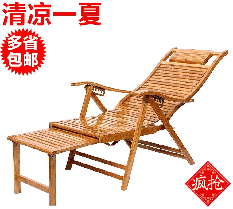 夏季竹子摺疊椅辦公室午休竹條躺椅休閒木製涼椅竹片休息靠背椅子