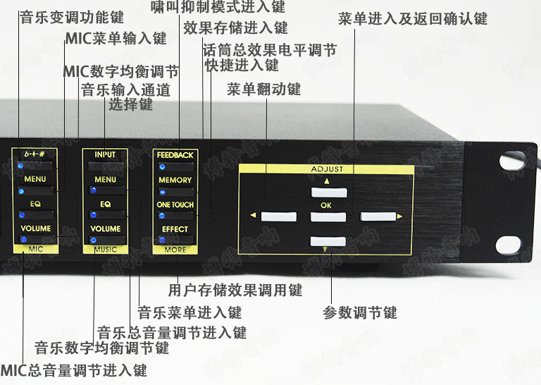专业数字前级效果器ktv防啸叫舞台前置音频音响效果处理器混响器