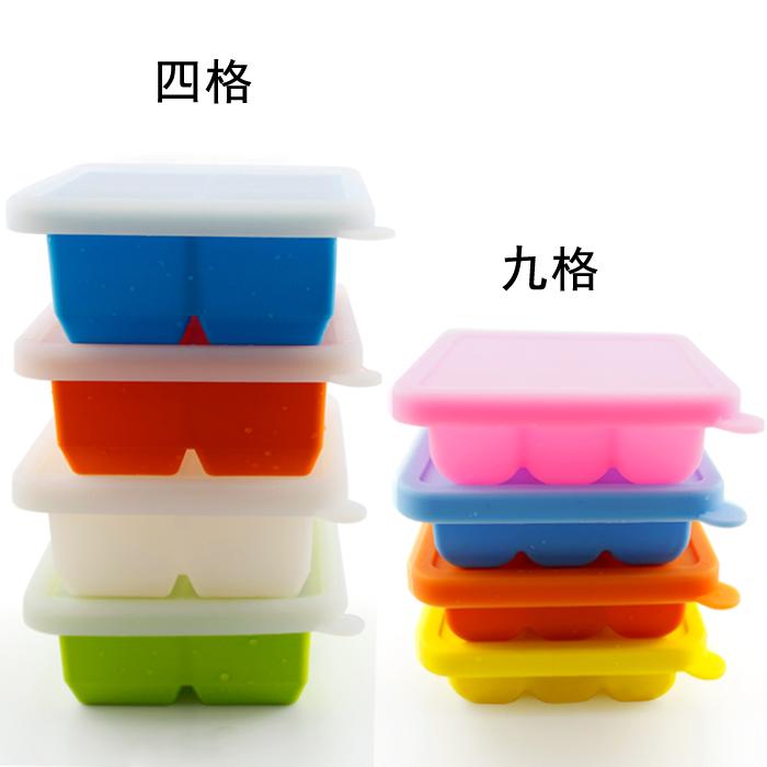食品级硅胶冰格冰块制冰盒带盖冰糕大冰块模具冷冻保鲜婴儿辅食盒