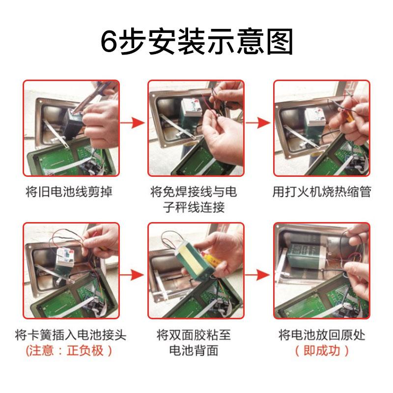 电子秤电池包邮专用台秤电子称电池通用4v4ah/20hr蓄电池秤6v电瓶