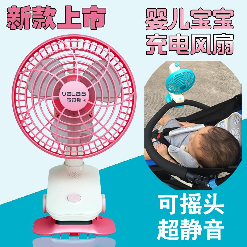 嬰兒風扇可充電式寶寶手推車兒童床靜音搖頭夾扇USB迷你小電風扇