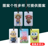 Ic card can be copied uid Epoxy cartoon M1 membership card customized induction blank residential property elevator access cards