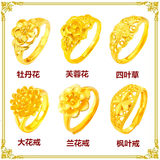Genuine 24k gold ring men and women models 999 pure gold live mouth ring ladies gold ring opening gold ring