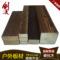 防腐木板户外碳化木地板木龙骨木方条桑拿板实木板材庭院葡萄架