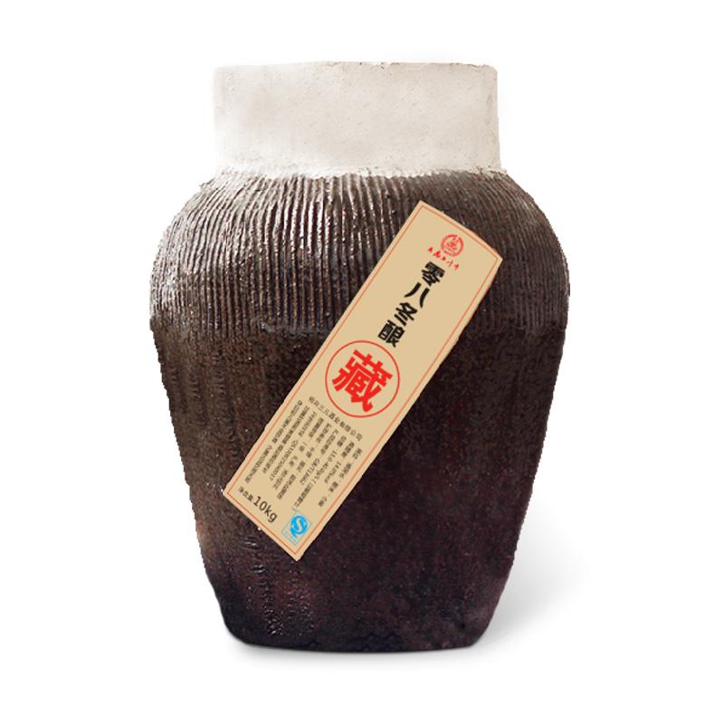 20 紹興花雕加飯酒壇裝 20 冬釀糯米酒 紹興特產黃酒 08