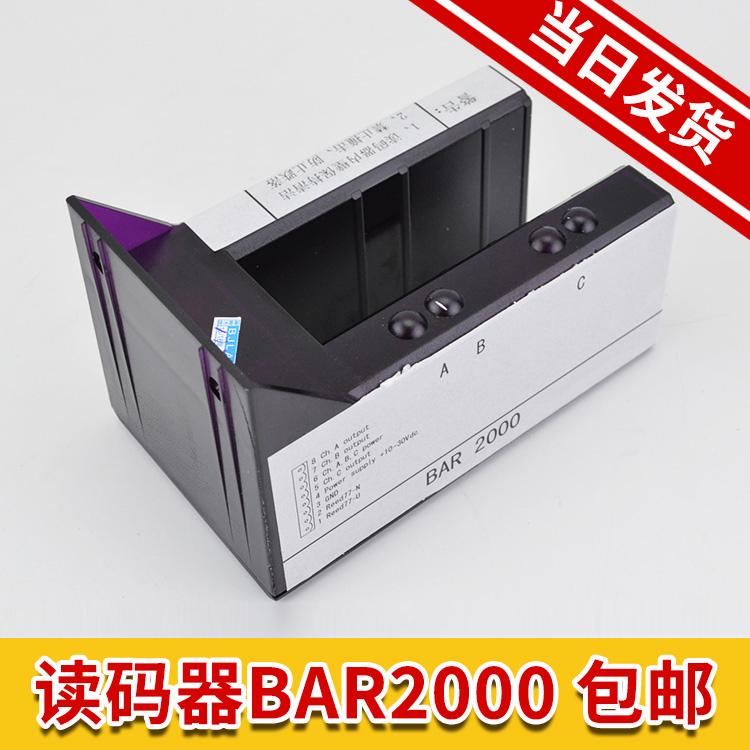 电梯配件 原装 BAR2000 KM773350G01 感应器 巨通 巨人通力读码器