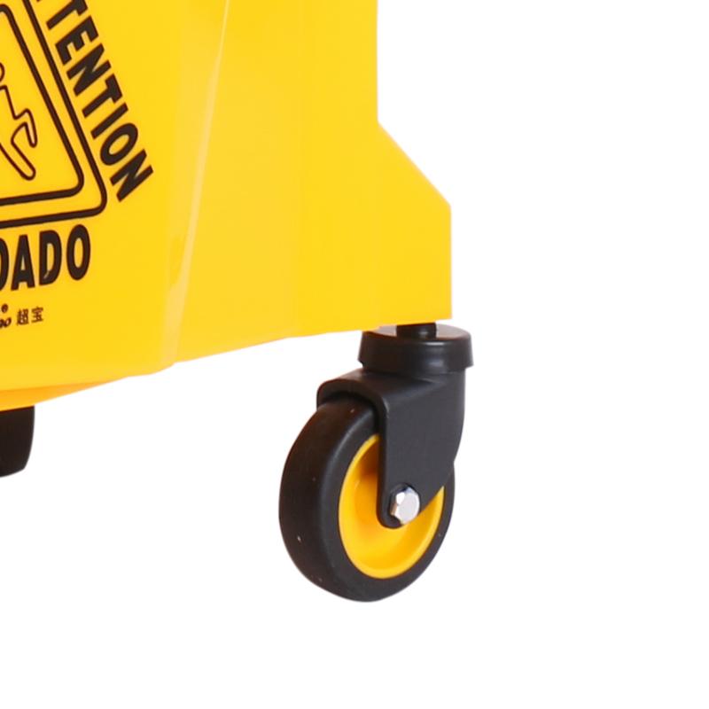 原装超宝32升24L拖把桶万向轮 吸尘器 榨水车专用 正品