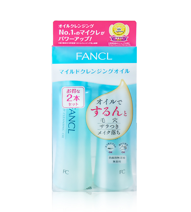 120ml  瓶深层清洁无添加温和洁净卸妆油正品保税 2 fancl 芳珂卸妆油
