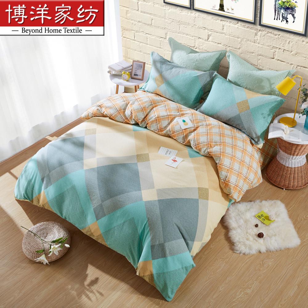 米床上用品 1.5 双人床单磨毛套件 1.8m 博洋家纺四件套全棉纯棉简约