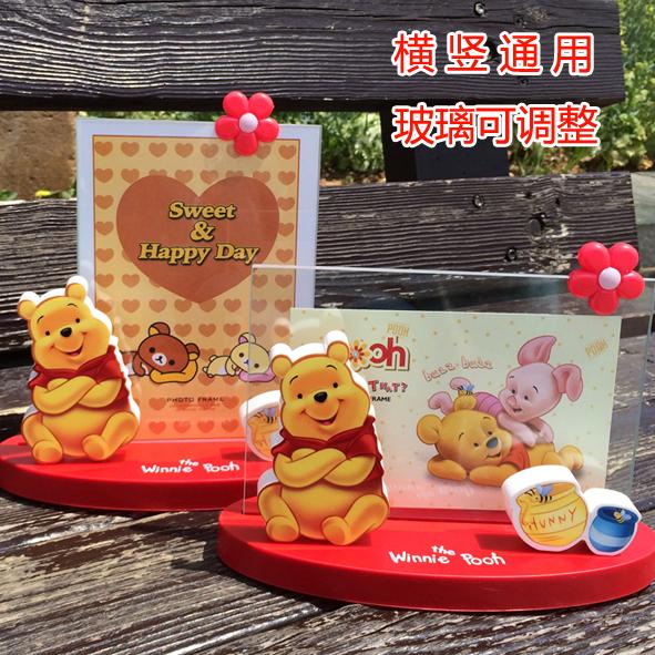 寸可爱小熊相架卡通宝宝相框学生摆台幼儿园像架 7 寸 6 寸 5 厂家直销