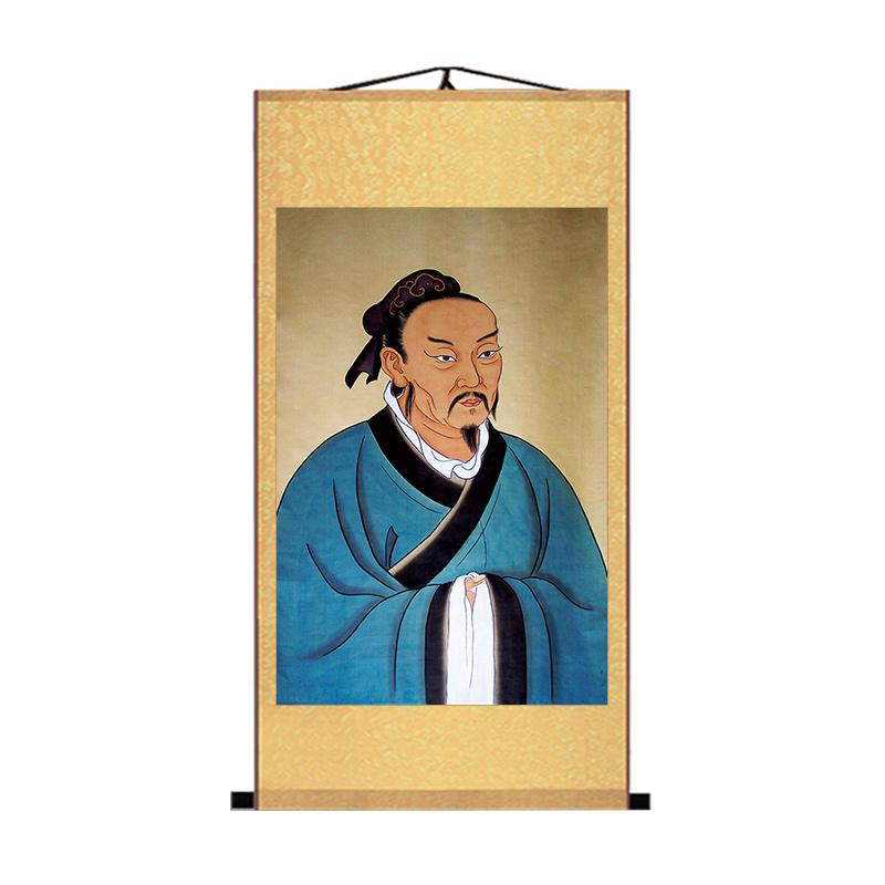 孔子孟子老子畫像掛畫供奉孔夫子掛圖書房學校教室儒家文化裝飾畫