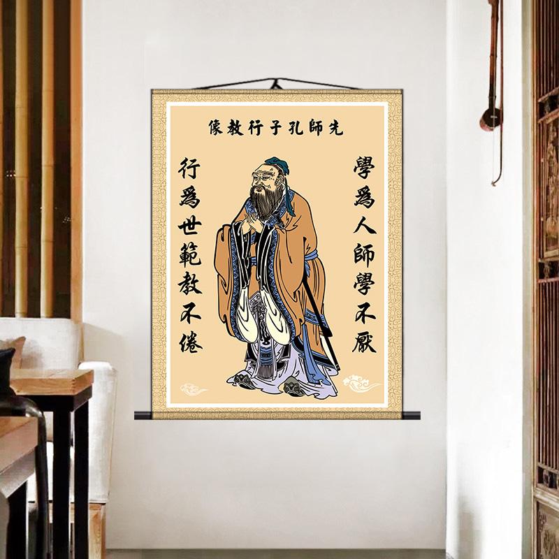 孔子畫像掛畫孔子像孔夫子掛像卷軸學校書房客廳中堂字畫裝飾畫圖