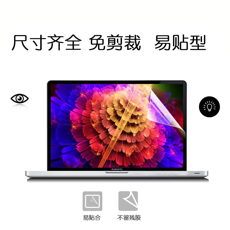 联想Y480 Y460 S405 G405 Y400N U410 U430P电脑屏幕保护贴膜14寸