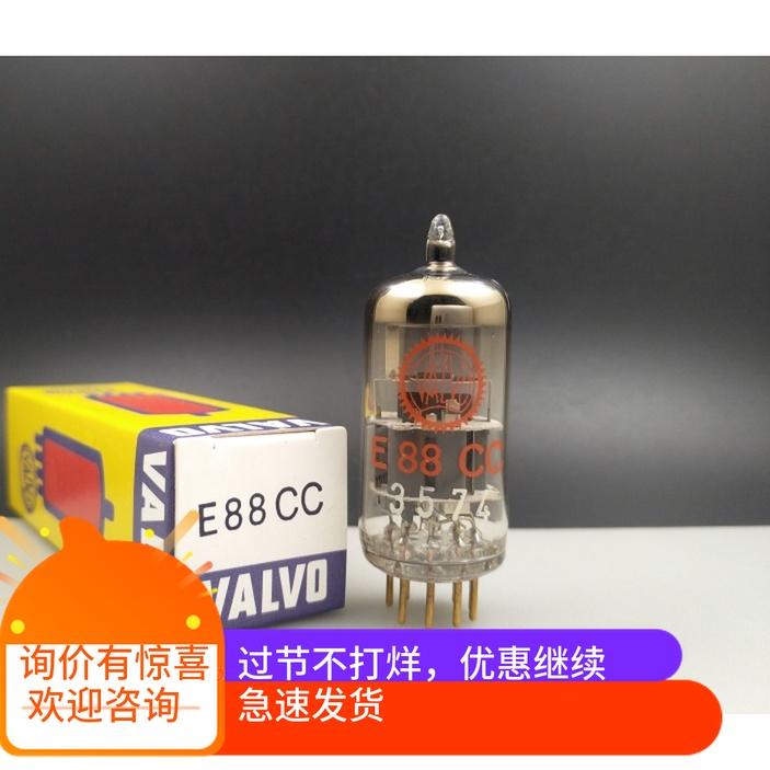 全新原盒德國富豪E88CC/E188CC/6N11/ECC88/6DJ8/CCA超大盾電子管