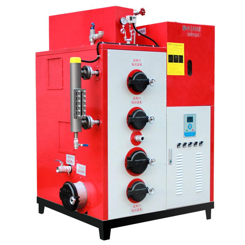 双峰生物质颗粒锅炉全自动环保节能豆腐水洗免办证小型蒸汽发生器
