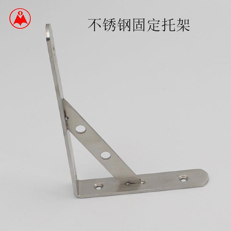 实心不锈钢托架  置物架 微波炉托架 隔板托架 层板支架 三角支架