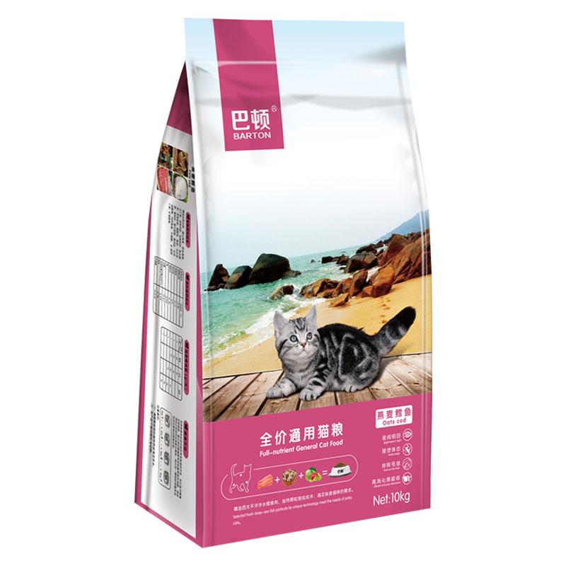 巴顿猫粮 成猫幼猫 夹心燕麦加鳕鱼味猫食喵喵爱全期10kg22省包邮优惠券