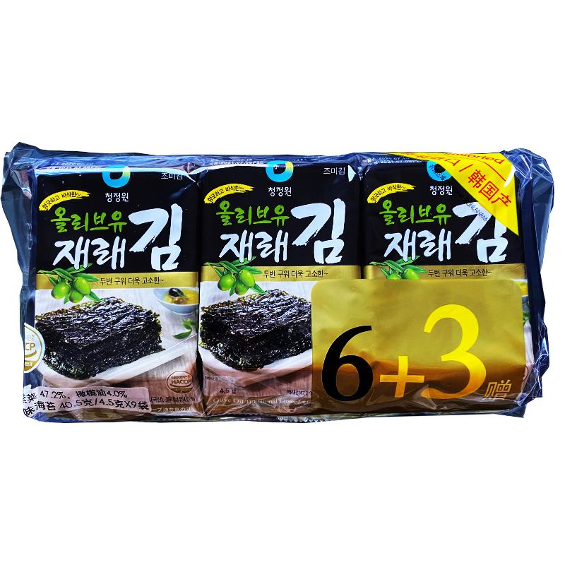 海苔即食儿童零食寿司紫菜包饭整箱 3 6 韩国进口清净园橄榄油海苔