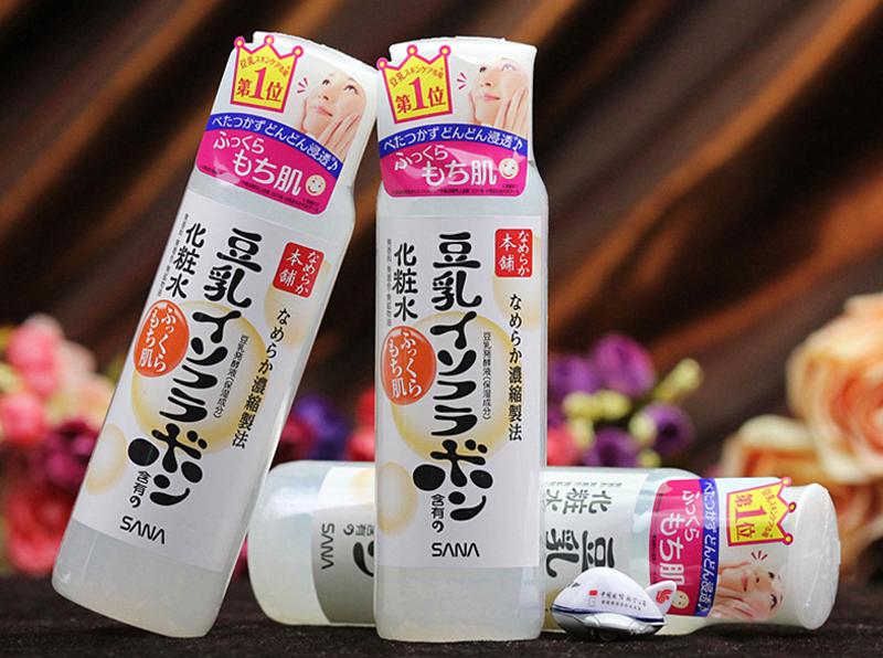 日本SANA莎娜豆乳美肌化妝水200ML清爽型爽膚水 補水保溼孕婦可用