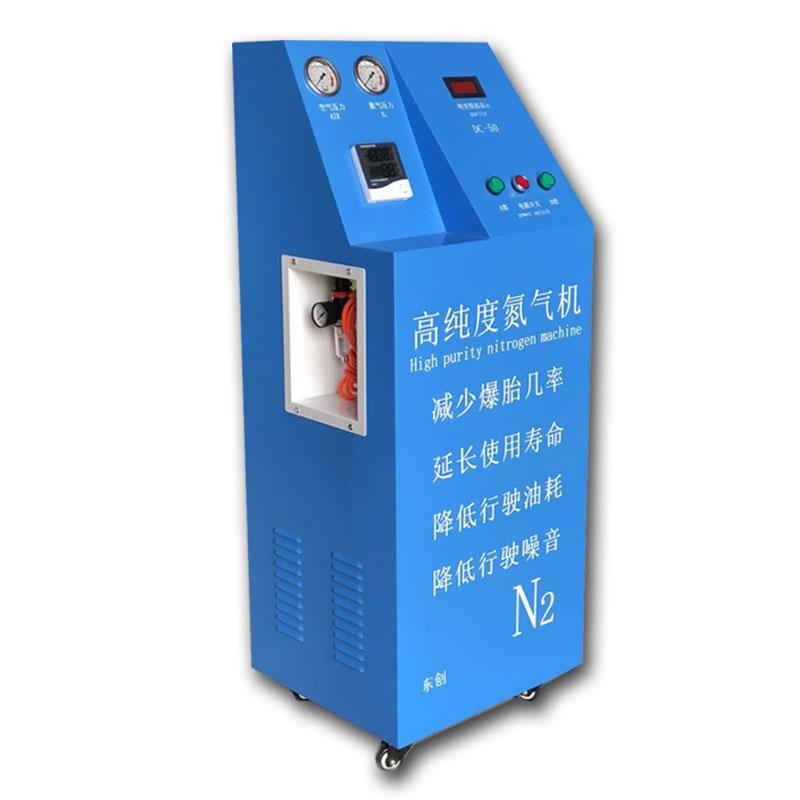 厂家直销高纯度汽车轮胎氮气机制氮机轮胎充气机抽真空充氮气食品