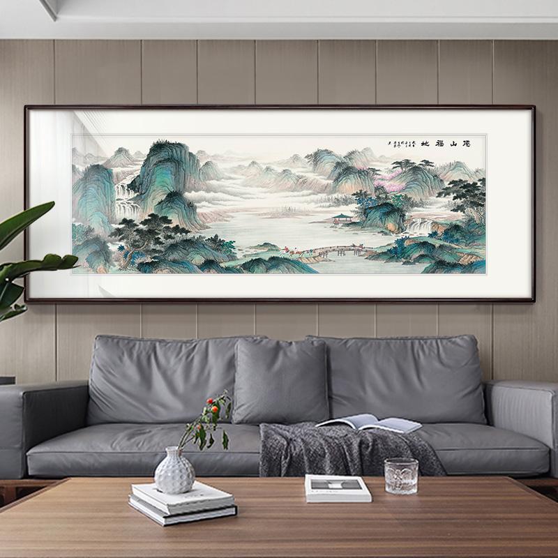 新中式鴻運當頭國畫山水畫客廳裝飾畫一帆風順書房辦公室風水掛畫