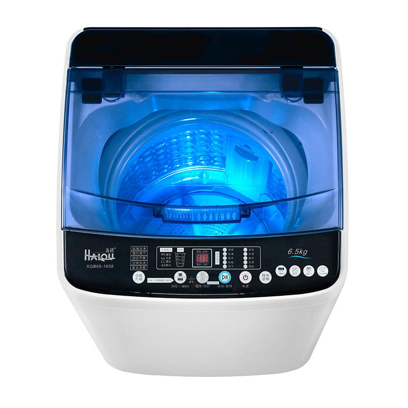 公斤宿舍高温风干小型迷你 6.5 5 全自动洗衣机家用大容量波轮 7.5KG