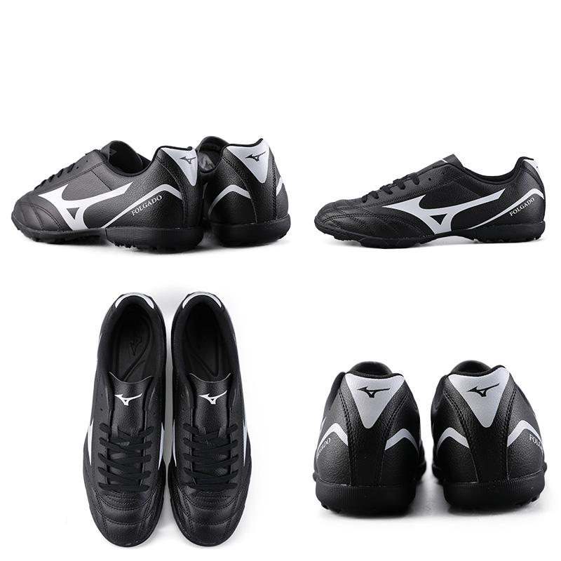 正品美津浓Mizuno TF/AS 成人青少年儿童人草防滑耐磨碎钉足球鞋