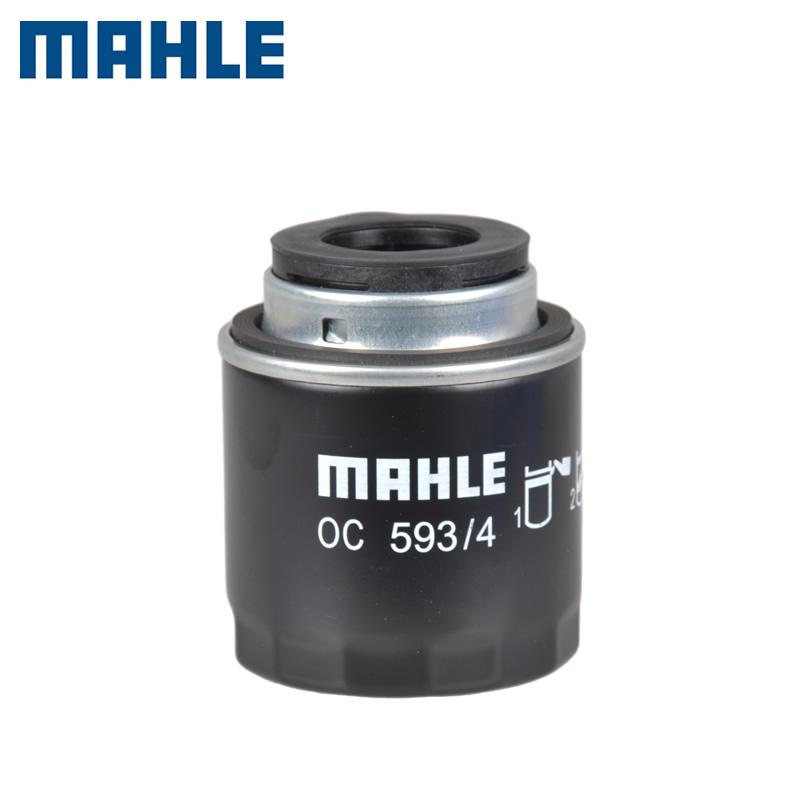 马勒机油滤芯清器OC 593/4适用大众宝来速腾迈腾朗逸途观明锐polo