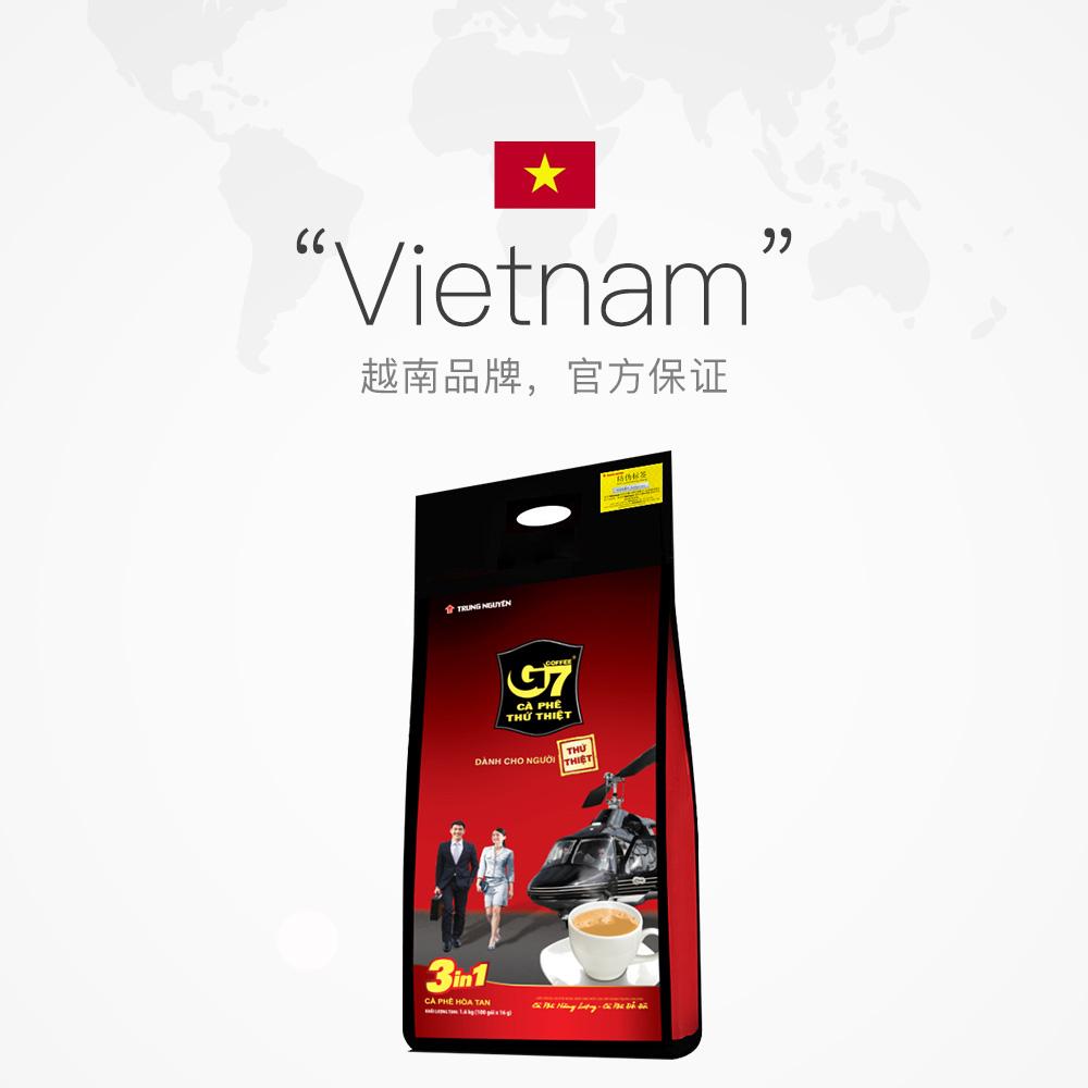 【直营】越南进口 中原G7三合一速溶咖啡1600g (16g*100条)*2袋