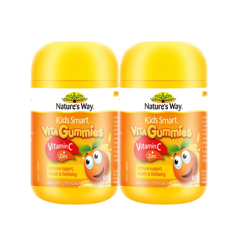 佳思敏儿童维生素C+补锌软糖*2
