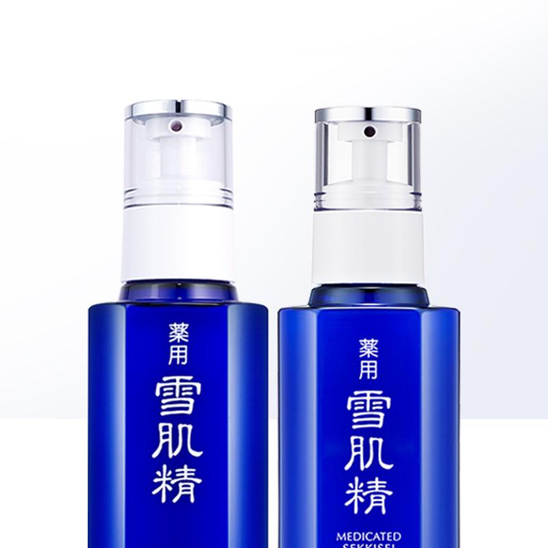 日本Kose雪肌精进口极润型乳液美白补水保湿提亮肤色锁水140ml优惠券