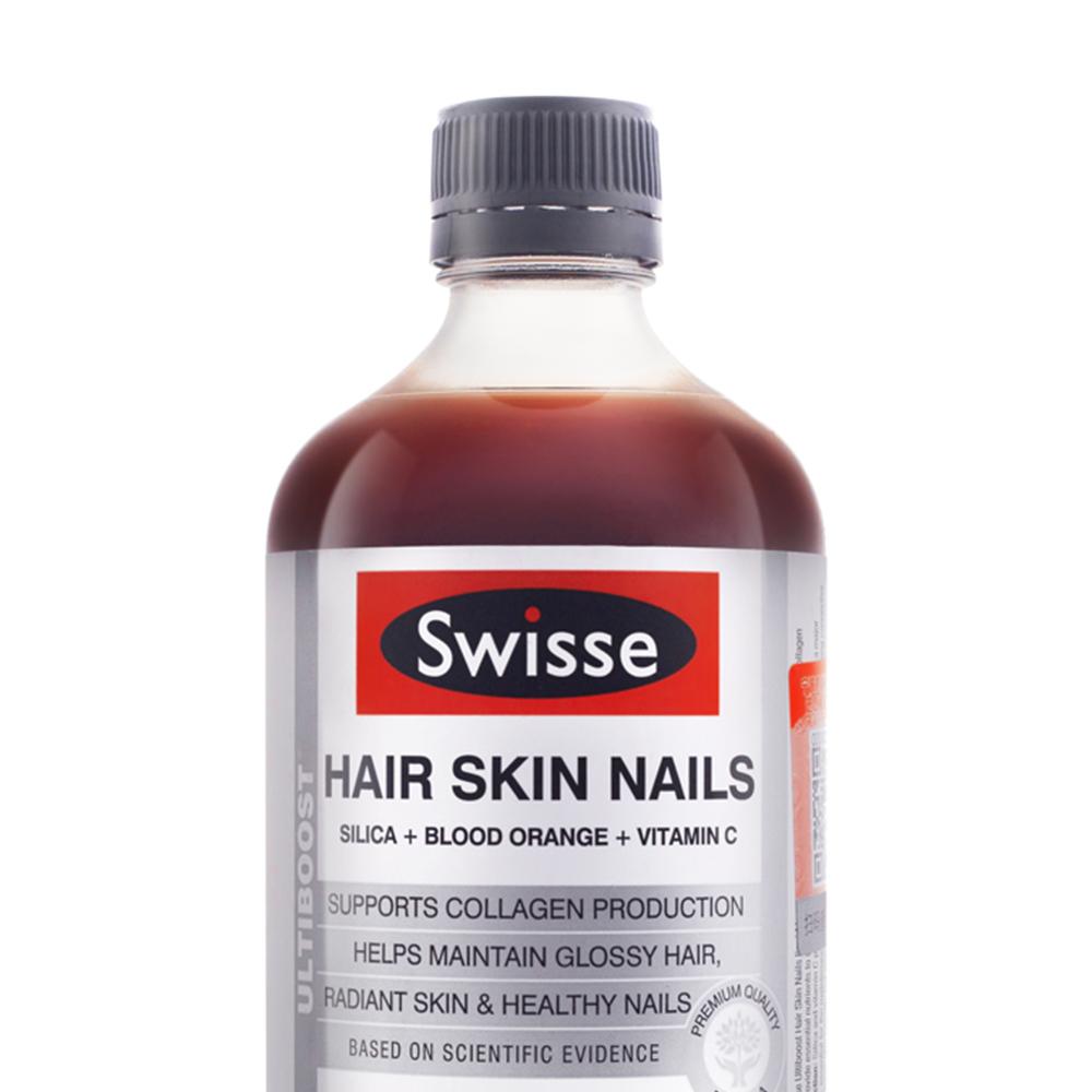 澳洲爆款进口胶原蛋白Swisse血橙精华500ml肌肤嘭弹成人口服液瓶