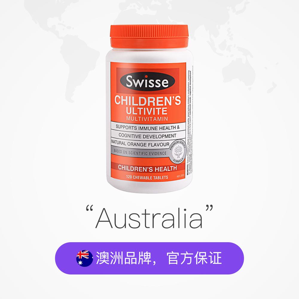 【直营】澳大利亚进口Swisse儿童复合维生素咀嚼片120片 2到12岁