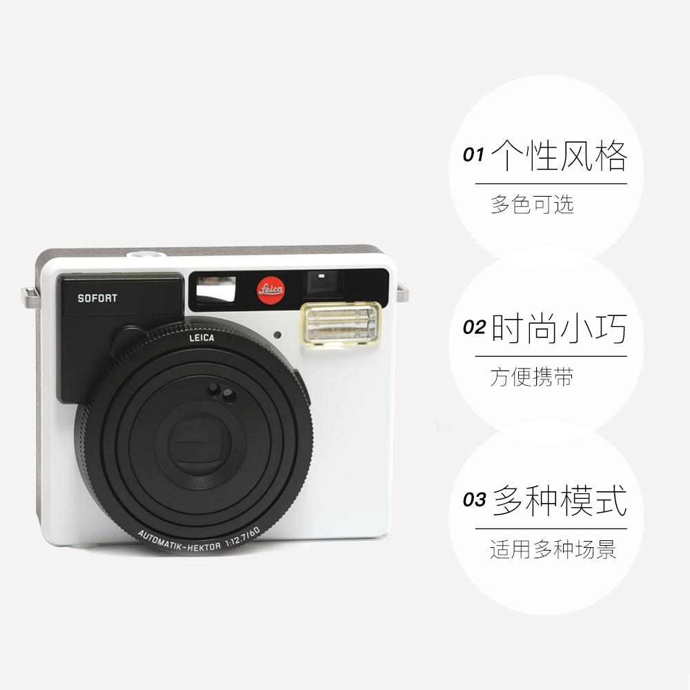 【直营】德国Leica/徕卡进口SOFORT相机 一次成像相机拍立得相机