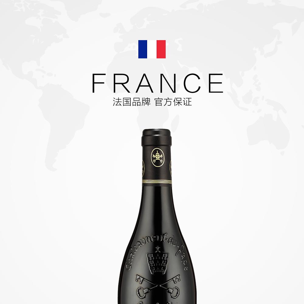 750ml 進口 折法國名莊拉格教皇新堡干紅葡萄酒 5 件 2 直營