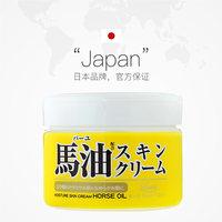 【直营】LOSHI 北海道马油万用保湿面霜220g新版 (¥45)