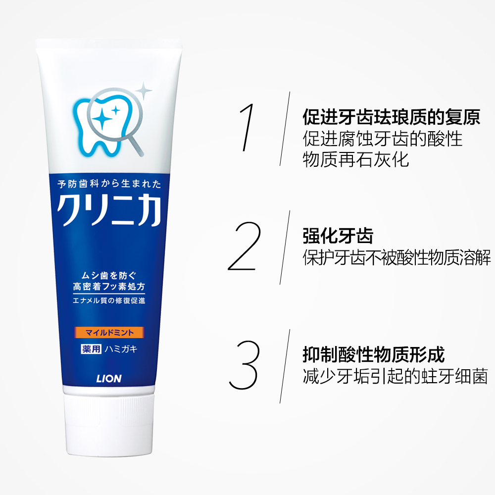 Japan Lion King imported Clinica enzyme clean toothpaste fresh ...