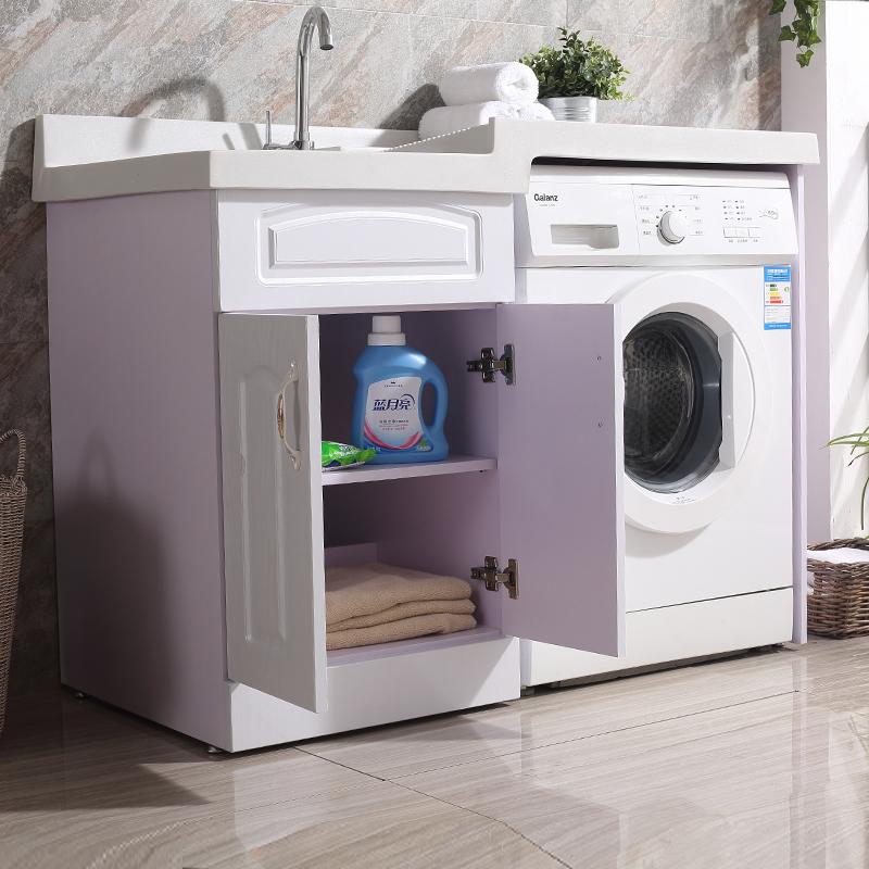 简欧实木免漆洗衣机柜 带搓衣板阳台洗衣池脸盆洗衣柜浴室柜组合